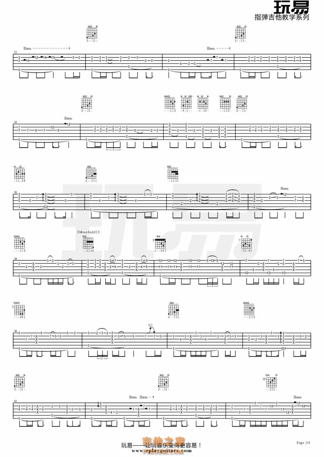 海阔天空文本吉他谱_【吉他谱*视频】指弹《海阔天空吉他谱》 - 指弹吉他谱 - 吉他之家