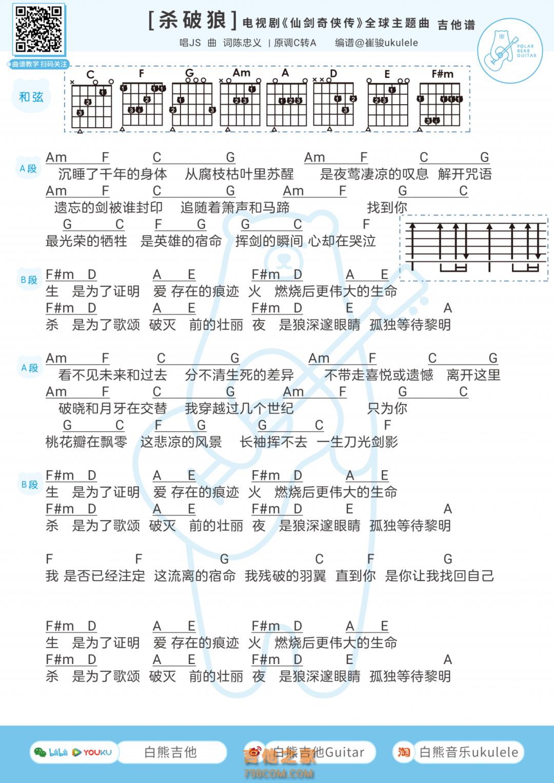 歌詞 宿命